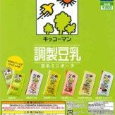 キッコーマン豆乳 豆乳ミニポーチ(40個入り)