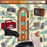 昭和家電と猫(50個入り)