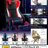 AKRacing 1/12 Pro-X V2(20個入り)