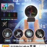 クリスタルライトボール 宇宙(20個入り)