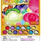 バースデイ クリスタルボール(100個入り)