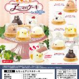 もちっとアニマルケーキ(50個入り)