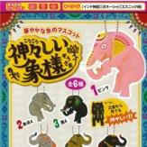 神々しい象様(50個入り)