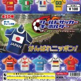 ワールドサッカーキーホルダー(100個入り)
