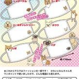 わんちゃんマスク(50個入り)