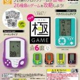 極GAME(40個入り)