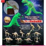 クレイ骨格恐竜図鑑(50個入り)