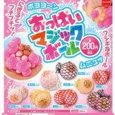 ボヨヨーン おっぱいマジックボール(50個入り)