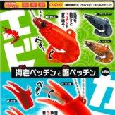 海老ペッチンと蟹ペッチン(40個入り)