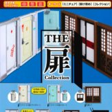 THE扉 Collection[仮](50個入り)