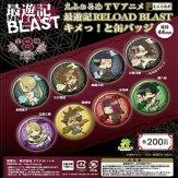 えふぉるめTVアニメ 最遊記RELOAD BLAST キメっ!と缶バッジ(50個入り)