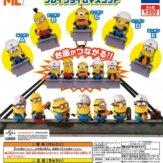 DMF ミニオン メイド ブレイクタイムマスコット(50個入り)