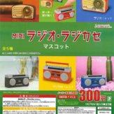 MINIラジオ・ラジカセマスコット(40個入り)