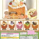 miniふわふわハニートーストBC2(40個入り)