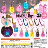 バーバパパ DENKYU! Light(40個入り)