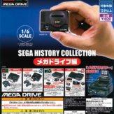 SEGA HISTORY COLLECTION メガドライブ編(30個入り)