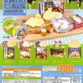 ぷにっとチーズマスコットBC3(40個入り)