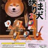 挟まり犬マスコットボールチェーン2(40個入り)