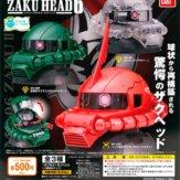 機動戦士ガンダム EXCEED MODEL ZAKU HEAD 6(20個入り)