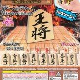 将棋ジャンボ消しゴム(50個入り)