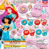 ディズニープリンセス ひみつのジュエリーケース2(50個入り)
