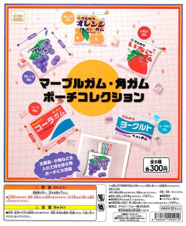 マーブルガム・角ガム[丸川製菓株式会社]ポーチコレクション(40個入り)