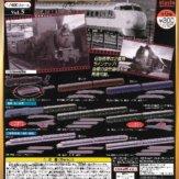 Cゲージコレクション Vol.5 伝説の名列車編(40個入り)