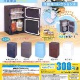 ザ・ミニチュア冷蔵庫コレクション4(40個入り)