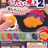 ぷにっとたい焼き2(50個入り)