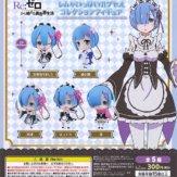 Re:ゼロから始める異世界生活 レムがいっぱいコレクションフィギュア(40個入り)