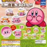 星のカービィ ミニ食器コレクション(50個入り)