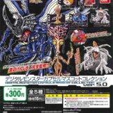 デジタルモンスター カプセルマスコットコレクション ver.5,0(40個入り)