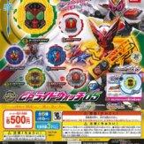 仮面ライダージオウ サウンドライドウォッチシリーズGP ライドウォッチ05(20個入り)