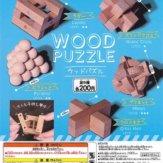 コロコロコレクション ウッドパズル(50個入り)