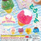 アイスジェルスライミー カラフルチョコトッピング(50個入り)
