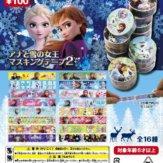 アナと雪の女王 マスキングテープ2(100個入り)