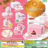 Cafe de ハム ごほうびスイーツ(50個入り)