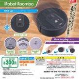 ガシャポン iRobot Roomba(40個入り)