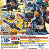 仮面ライダービルド リアルアクションギア02(50個入り)