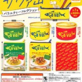 岩手県産株式会社 「サヴァ缶」バラエティーコレクション(40個入り)
