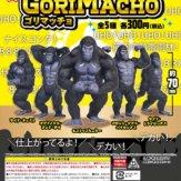 ゴリマッチョ(40個入り)