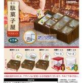 ミニ駄菓子屋マスコット(40個入り)