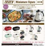 TOFFY ミニチュアフィギュア Vol.6(30個入り)