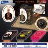 東京たまごパッケージ型ふせん(50個入り)