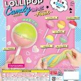 ロリポップキャンディねんど~Fresh~(50個入り)