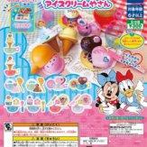 ディズニーキャラクター マジカルモール アイスクリームやさん(40個入り)