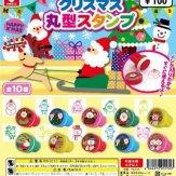 クリスマス丸型スタンプ(100個入り)