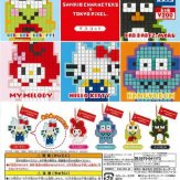 SANRIO CHARACTERS × TOKYO PiXEL.マスコット(50個入り)