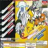 キャラタッチペン for NINTENDO 3DS ポケットモンスターサン&ムーンVer.2(50個入り)