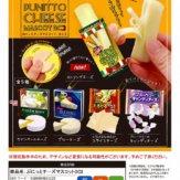 ぷにっとチーズマスコットBC2(40個入り)